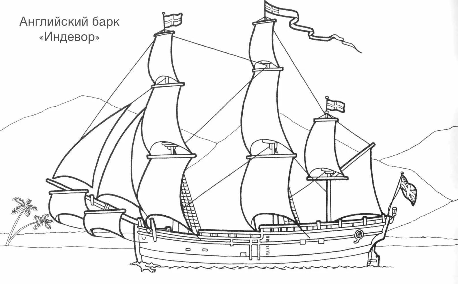 Корабль фото из раскраски